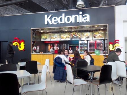 Kedonia Craiova restaurant fast food